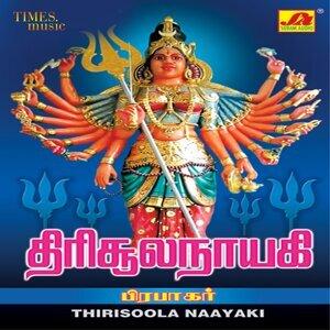 Thirisula Nayagi