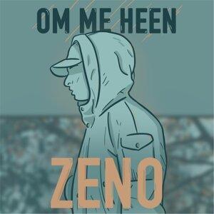 Om Me Heen