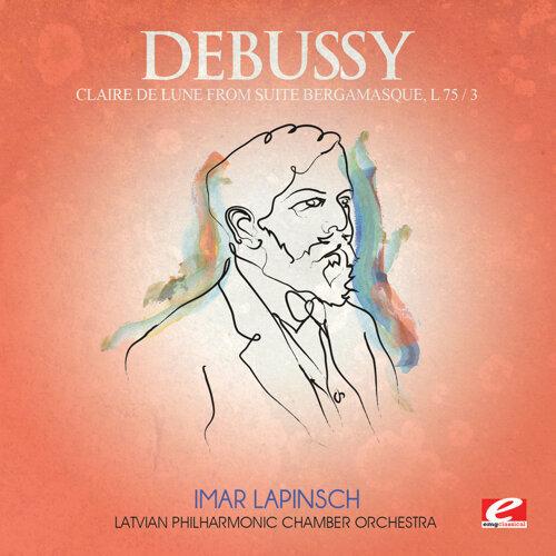 Claude Debussy ,Klara Koermendi - Debussy: Claire de Lune