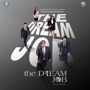 """Maula Maula (Tu Al-Wadi) - From """"The Dream Job"""""""