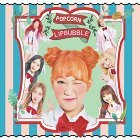 LIPBUBBLE 1ST Digital Single Album 'POPCORN'