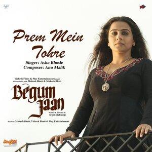 "Prem Mein Tohre (From ""Begum Jaan"") - Single"