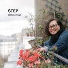 STEP (STEP)