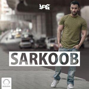 Sarkoob