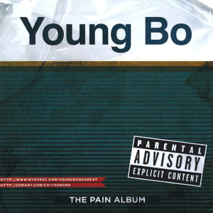 The Pain Album