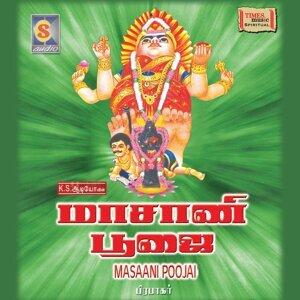 Masani Poojai
