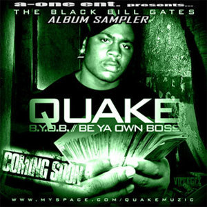 B.Y.O.B. (Be Ya Own Boss) Album Sampler