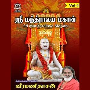 Sri Manthralaya Mahan, Vol. 1