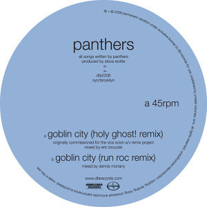 Goblin City - Holy Ghost! Remix
