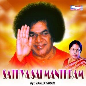 Sathya Sai Manthram