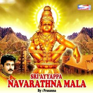 Sri Ayyappa Navarathna Mala - Ayyappa Sthuthi