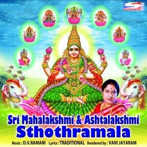 Sri Mahalakshmi and Ashtalakshmi Sthothramala