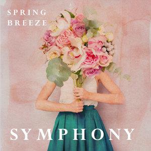 春氛.交響樂浪漫選輯 : Spring Breeze Symphony