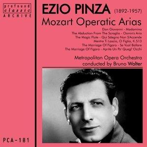Mozart Operatic Arias