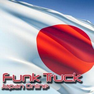 Japan Online - EP