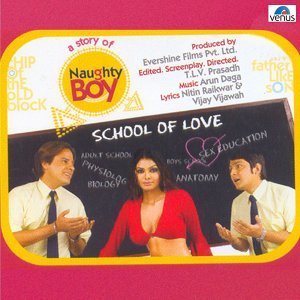 Naughty Boy - Original Motion Picture Soundtrack