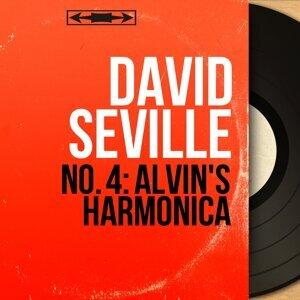 No. 4: Alvin's Harmonica - Mono Version