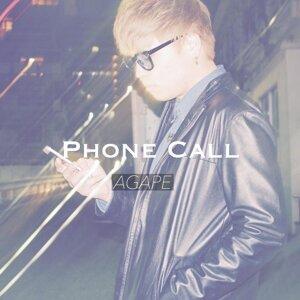 Phone call (Phone call)