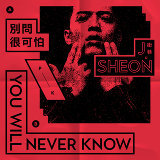 You'll Never Know / 別問很可怕 (You'll Never Know / Don't Ask)