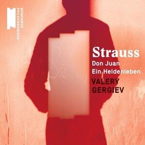 R. Strauss: Don Juan & Ein Heldenleben (理查‧史特勞斯:唐璜、英雄的生涯)