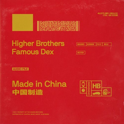 Made in China (feat. Famous Dex)