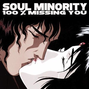 100 Missing You