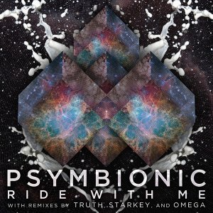 Ride With Me - EP
