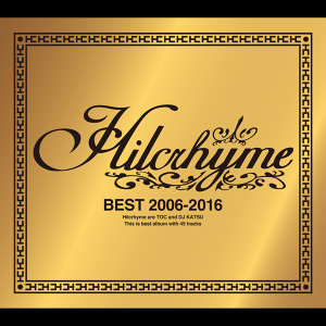BEST 2006-2016