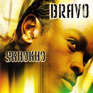 Skhokho