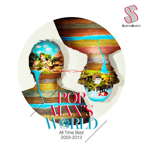 POPMAN'S WORLD ~All Time Best 2003-2013~ (POPMAN'S WORLD ~All Time Best 2003-2013~)