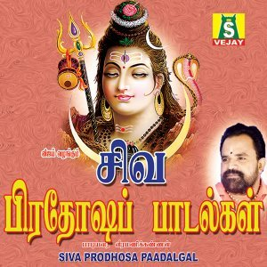Shiva Pradosha Padalgal