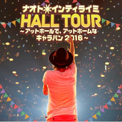 ナオト・インティライミ HALL TOUR ~アットホールで、アットホームなキャラバン2016~