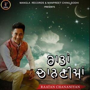 Raatan Chananiyan