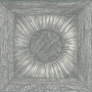 Kino IV: Black Sun Rising