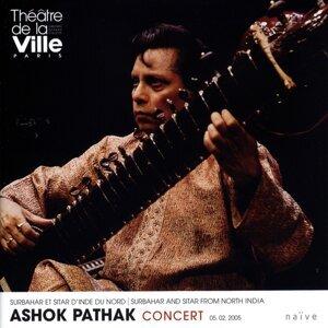 Ashok Pathak (Collection Théâtre de la Ville)