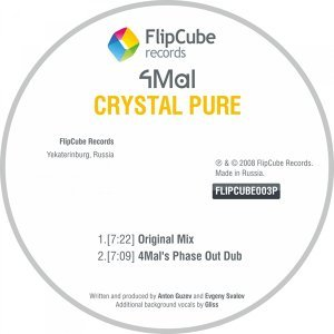 Crystal Pure