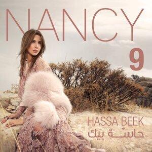 Nancy 9 - Hassa Beek