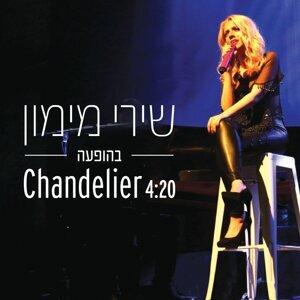 Chandelier - Live