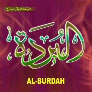 Al-burdah - Chants Religieux - Inshad - Quran - Coran - Sans instruments