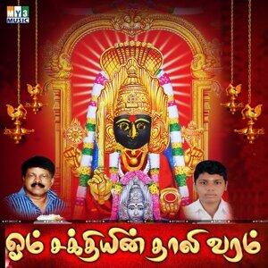 Om Sakthiyin Thali Varam