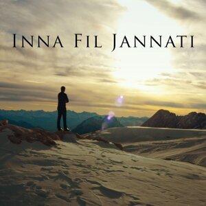 Inna Fil Jannati