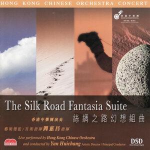 The Silk Road Fantasia Suite