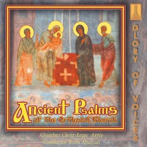 Ancient Psalms of the Orthodox Church