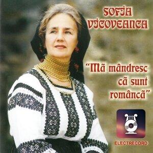 Mă Mândresc Că Sunt Româncă