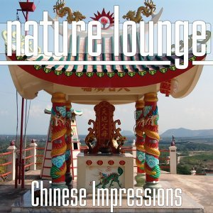 Chinese Impressions