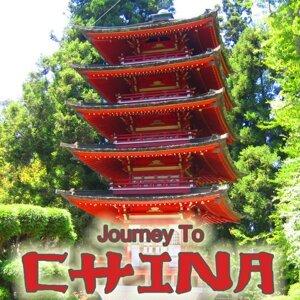Journey To China - Ethno Lounge Club