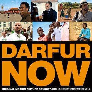 Darfur Now (Original Motion Picture Soundtrack)