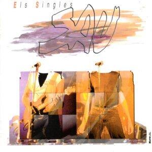 Els singles - Remastered 2015
