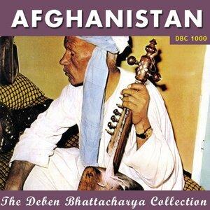 Afghanistan - The Deben Bhattacharya Collection