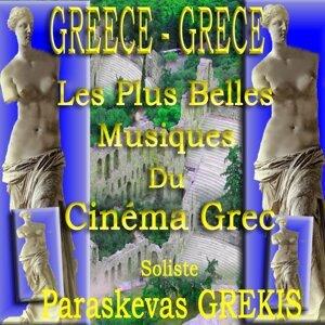 Les plus belles musiques du cinéma grec